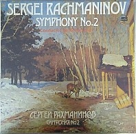 Sergej Rachmaninov - Symphony no. 2 in E minor, Op. 27