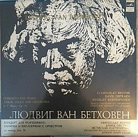 Ludwig van Beethoven - Concerto for piano, violin, cello and orchestra in C major, Op. 56