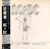 AC/DC - Flick Of The Switch = 征服者