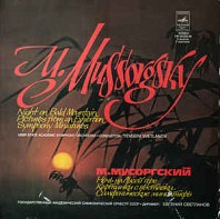 M. Mussorgsky - USSR State Academic Symphony Orchestra* , Conductor