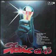 Various Artists - Stars On 45