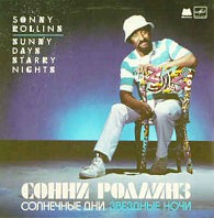 Sonny Rollins - Sonny days starry night