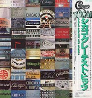 Chicago - Greatest Hits, Volume II