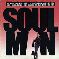 Soul Man (Original Motion Picture Soundtrack)
