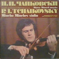 P. I. Tchaikovsky - Concerto For Violin And Orchestra In D Major