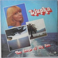 Ljupka - The Songs Of My Sea