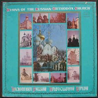 Various Artists - Hymns Of The Russian Orthodox Church