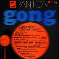 Various Artists - Gong 5