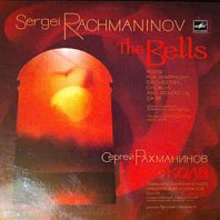 Sergej Rachmaninov - The Bells / Колокола