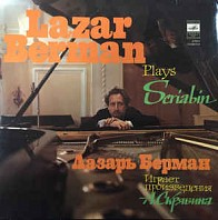 Alexander Scriabin - Lazar Berman Plays Scriabin: Sonata No. 1 [And] Sonata No. 3 For Piano