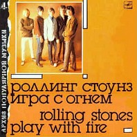 Игра С Огнем = Play With Fire