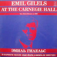 Various Artists - At The Carnegie Hall