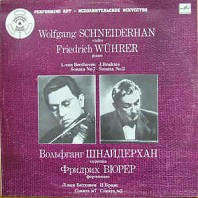 L.van Beethoven, J.Brahms - Sonata No. 7 For Violin And Piano In C Minor, Op. 30 No. 2, Sonata No. 2 For Violin And Piano In A Major, Op. 100