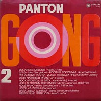 Various Artists - Gong 2