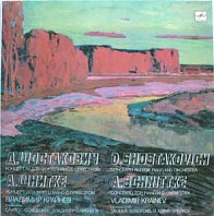Various Artists - D. Shostakovich / A. Schnittke - Concert no.1 for piano with orchestra / Concert for piano with orchestra