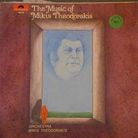 Mikis Theodorakis - The Music Of Mikis Theodorakis