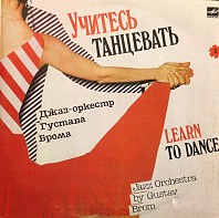 Learn to Dance (2)