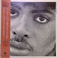 Jesse Johnson - Baby Let's Kiss