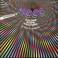 Perrey & Kingsley - Spotlight On The Moog - Kaleidoscopic Vibrations