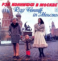 Ray Coniff - Ray Conniff In Moscow