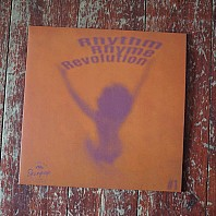 Rhythm Rhyme Revolution - Rhythm Rhyme Revolution