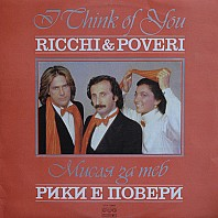 Ricchi & Poveri - I Think Of You