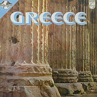 Various Artists - Song & Sound The World Around: Greece