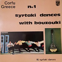 Corfu Greece - No 1 Syrtaki Dances With Bouzouki