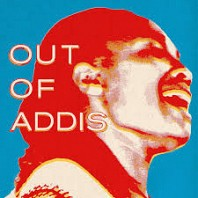Various Artists - Out Of Addis