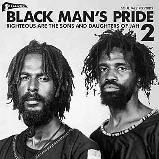 Various Artists -  Black Man's Pride 2 (Righteous Are The Sons And Daughters Of Jah)