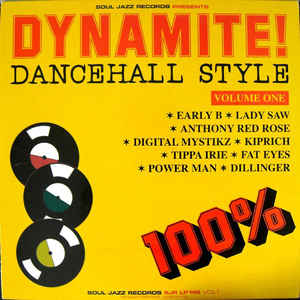 Various Artists - Dynamite! Dancehall Style Volume One
