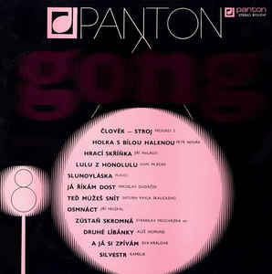 Various Artists - Gong 8