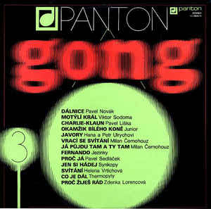 Various Artists - Gong 3