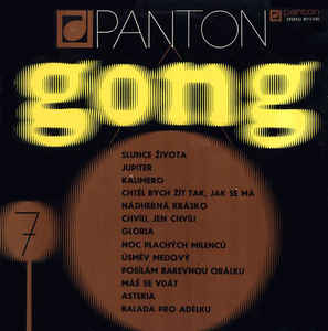 Various Artists - Gong 7