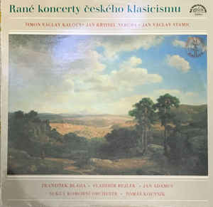 Various Artists -  Oboe, Clarinet, Trumpet Concertos