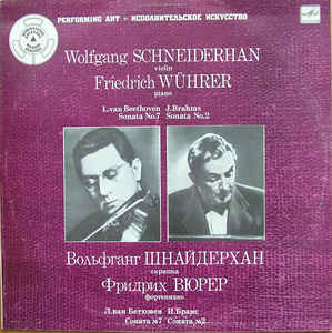 Various Artists -  L.van Beethoven, J.Brahms - Sonata No. 7 For Violin And Piano In C Minor, Op. 30 No. 2, Sonata No. 2 For Violin And Piano In A Major, Op. 100