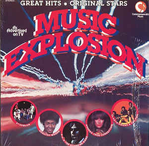 Various Artists - Music Explosion