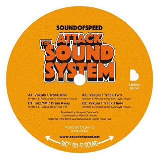 Vakula / Kez YM - Sound Of Speed Attack The Soundsystem