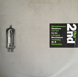Various Artists - Miscellaneous The 2nd